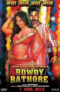 Rowdy Rathore 2012 Hindi mobile movie poster hindimobilemovie.blogspot