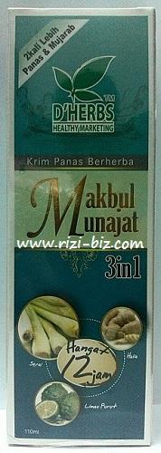 http://3.bp.blogspot.com/-Wvdvqb8YjOQ/UMrxn2PGncI/AAAAAAAAFH4/HYf-AviWcz4/s1600/makbul-munajat.jpg