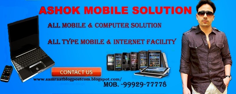 Ashok Mobile Solutions