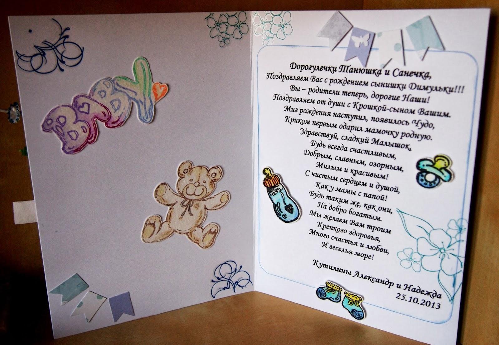 Подписать открытку подруге свадьбу
