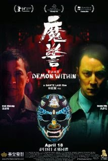 That Demon Within - Mo jing (2014) Online Subtitrat