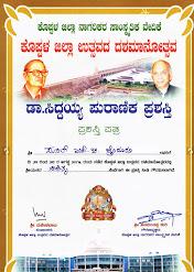 Dr Siddhayya Puranik Award