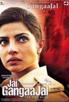 Jai Gangaajal (2016) Hindi Movie Theatrical Trailer