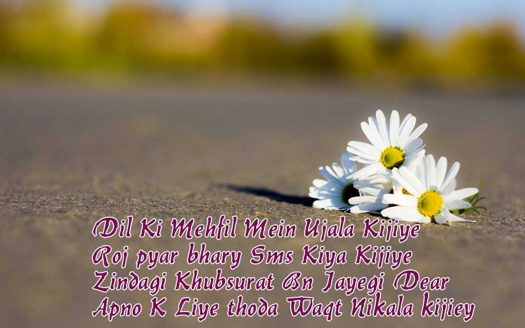 Lovely Friendship Sms in Hindi 140 Words Hindi Sms Love Friendship Sad