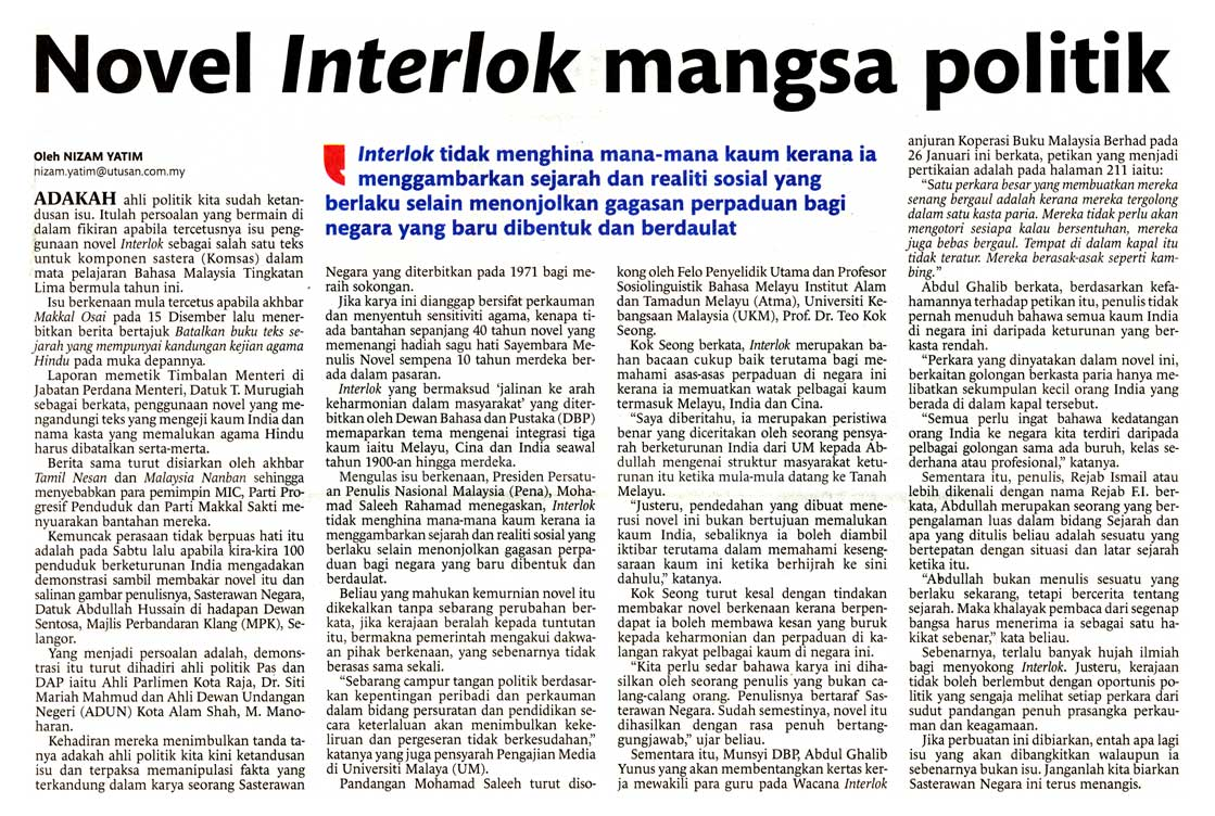 Interlok Penarikan balik novel interlok Tingkatan 5.