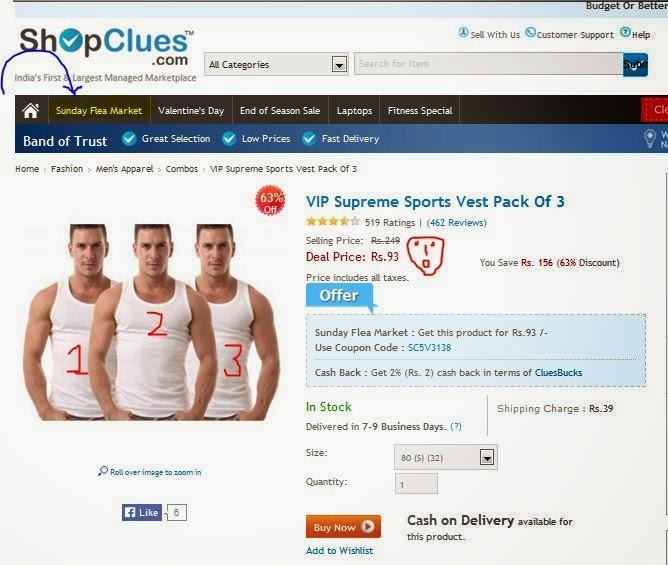Shopclues Vest Offer