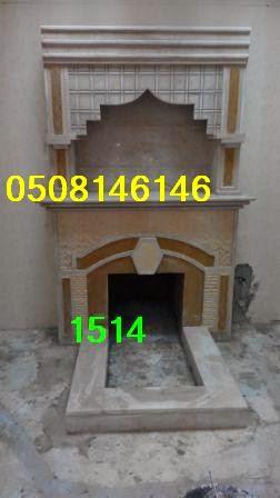 تصميم مدافئ بالحجر 1514.jpg