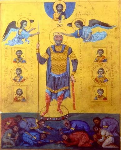 Βασίλειος Β΄ Βουλγαροκτόνος