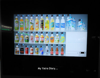 A touchscreen Vending machine, Japan