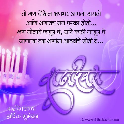 Happy diwali song lyrics