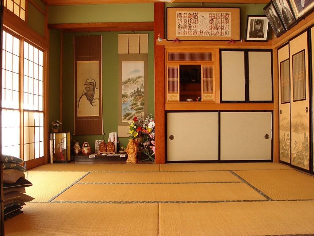 Noticias bujinkan dojo huelva la casa tradicional for Mesa japonesa tradicional