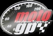 MotoGP 2014 Logo