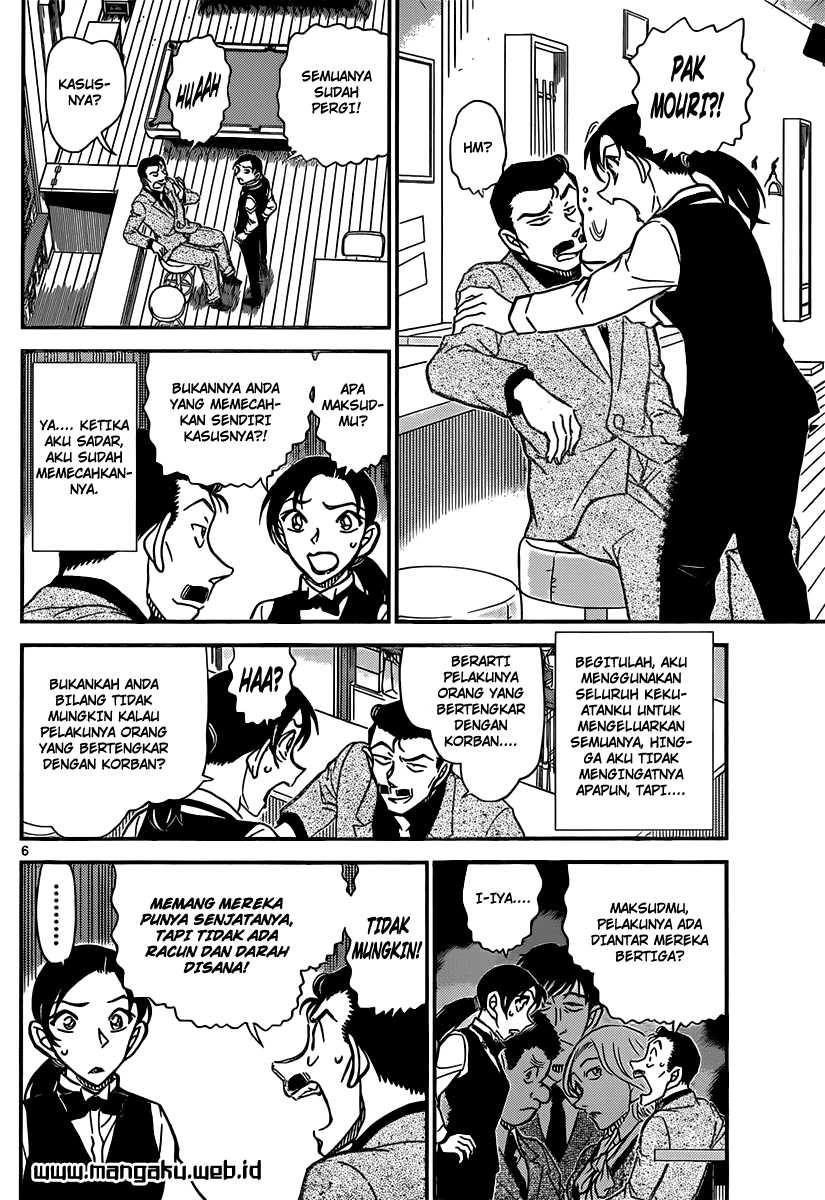 Dilarang COPAS - situs resmi www.mangacanblog.com - Komik detective conan 855 - Detektif memecahkan kasus 856 Indonesia detective conan 855 - Detektif memecahkan kasus Terbaru 6|Baca Manga Komik Indonesia|Mangacan