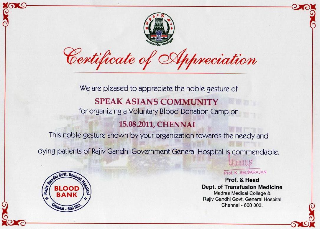 essay on blood donation camp kind of essay writing essays on composition on blood donation blood donation camps donating blood essaysnowadays blood donating becomes more and more