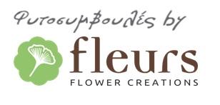 Φυτοσυμβουλές by Fleurs