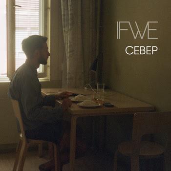 "IFWE ""Север"""