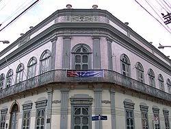 Palácio dos Azulejos