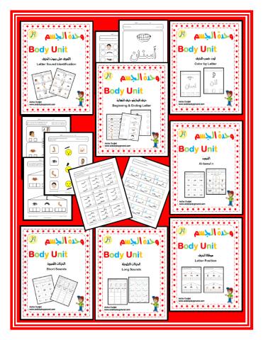 Level: 1st grade and up / Beginner Reader