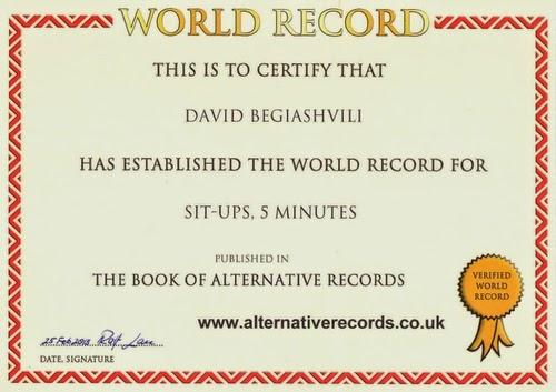 davit begiashvilis rekordi