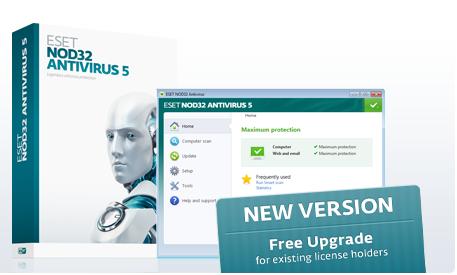 Eset Nod32 Antivirus 5 скачать бесплатно - фото 11