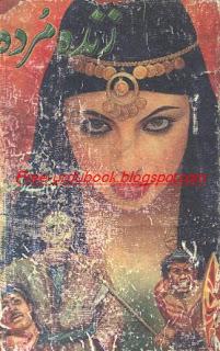Zinda Murda by M.A Rahat