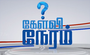 Kelvi Neram 23-09-2016 Kaveri issues: What is the step going to taken by Tamil Nadu – News 7 Tamil Show