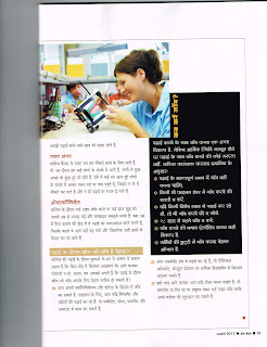 Farzad's Interview - Homemaker Magazine Jan 2013 - page 4
