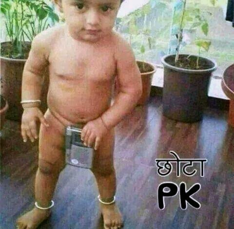 Funny Picture,Indian Baby Posing as PK Poster