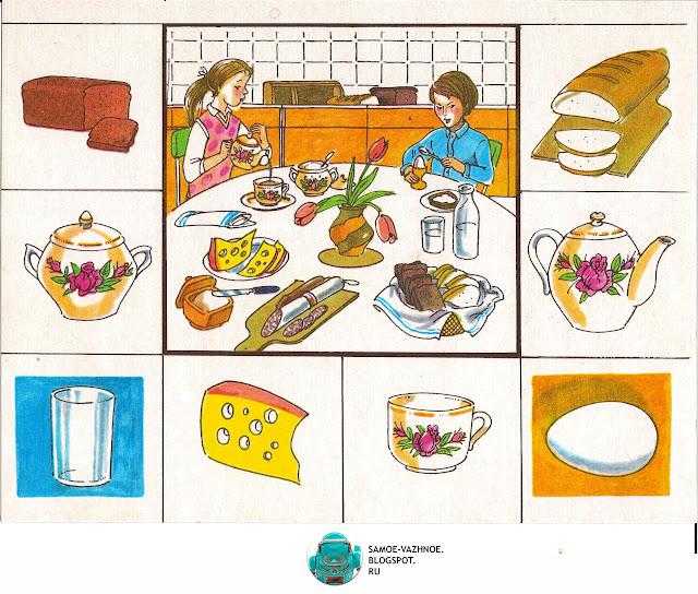 Советские настольные игры. Лото на 4 четырёх языках СССР Крещановская Трубкович 1991 Петух