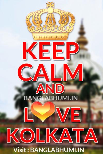 Keep Calm and Love Kolkata Mayapur Chandrodaya Temple