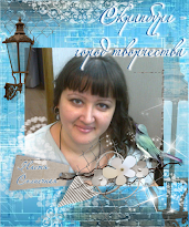 Основательница марки и автор блога