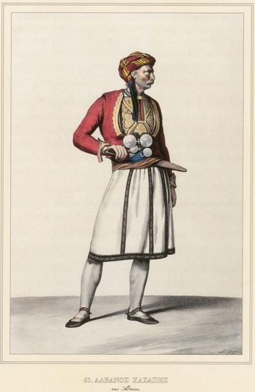 Albanian butcher(Athens)
