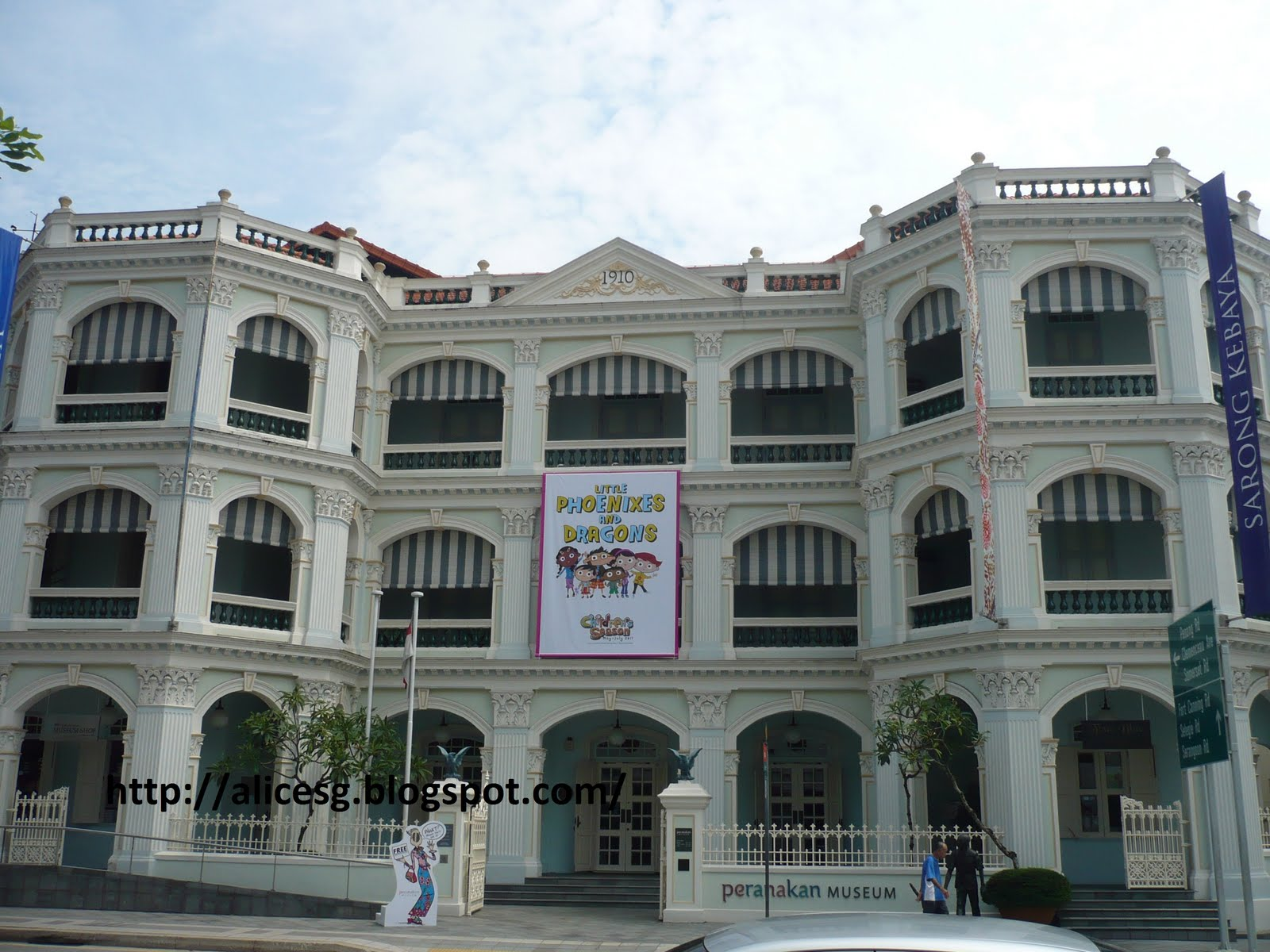 history of the peranakan Penang peranakan mansion is penang's way of introducing people to the historical peranakan culture a recreation of a typical rich 19th century baba home, the elegantly restored museum is a.