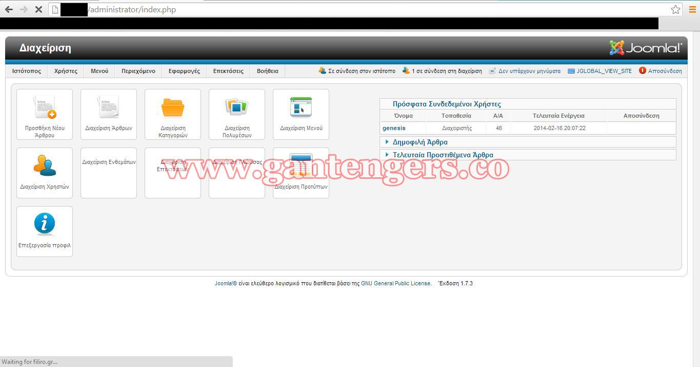 Cara Deface Website Dengan Tehnik Com_User