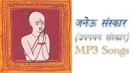 Download Janew (Upnayan) Sanskar Songs MP3 Satyam And Shivam Jaiswal Satyamfilm.com