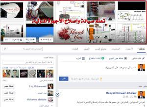 انظم الى مجموعتنا على الفيس بوك من هنا