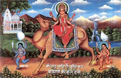 Pushkarna Brahmin Samaj