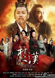 Han So Truyen Ky