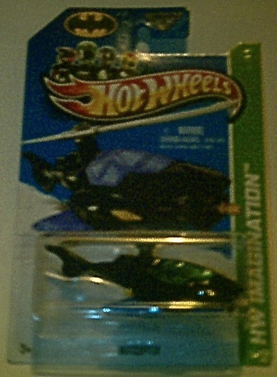 My Hot Wheels Batcopter 2013