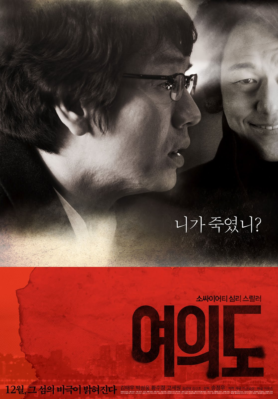 A Friend in Need (2010) A%2BFriend%2Bin%2BNeed%2Bdvd%2Bcover