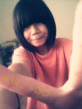 Peace ;D