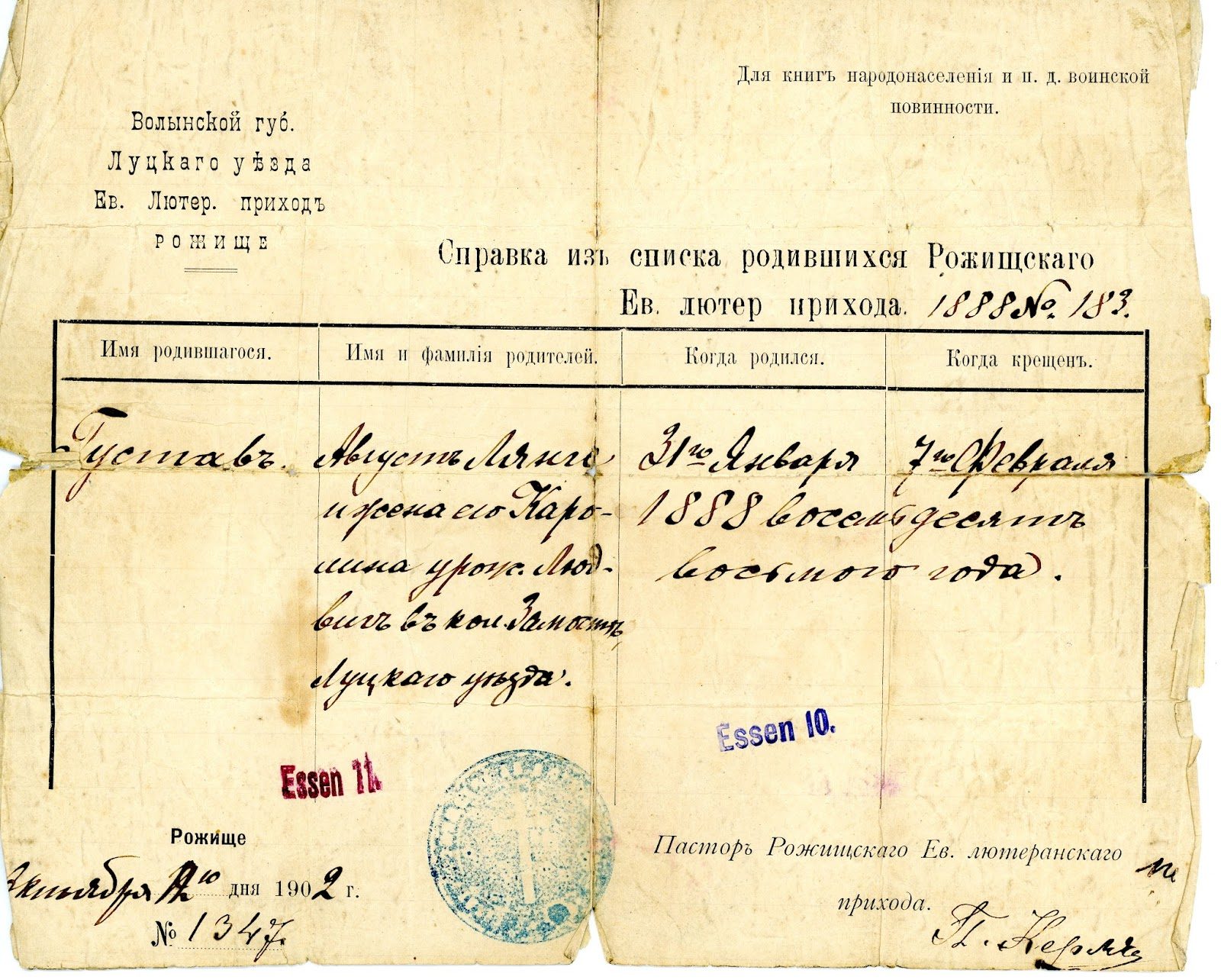 Tangled roots and trees 52 ancestors 29 grandpas bands gustav langes birth certificate while the form is in some version of cyrillic the handwriting is german personal collection aiddatafo Image collections