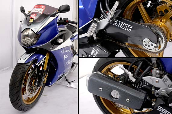 DATA MODIFIKASI Modifikasi Yamaha V-Ixion Konsep Gp Style title=