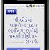 CCC QUIZ Apps.