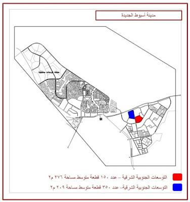 حصريا خلاصة كراسة شروط أراضي %D8%A3%D8%B3%D9%8A%D