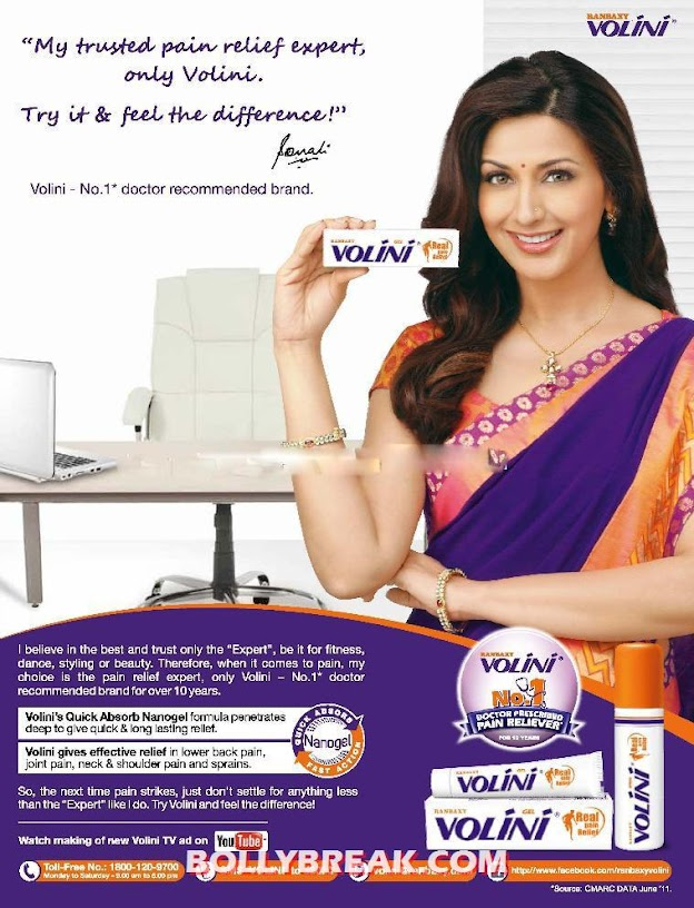 sonali Bendre Volini Cream Ad - in Purple Orange Saree - Looking Hot - sonali Bendre Ranbaxy Volini Cream Ad Hot Wallpaper