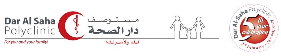 Dar Al Saha Polyclinic