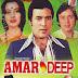 Mere Mann Ka Baawra Karaoke - Amar Deep Karaoke