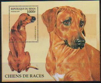 1997年ベニン共和国 ローデシアン・リッジ・バックの切手シート