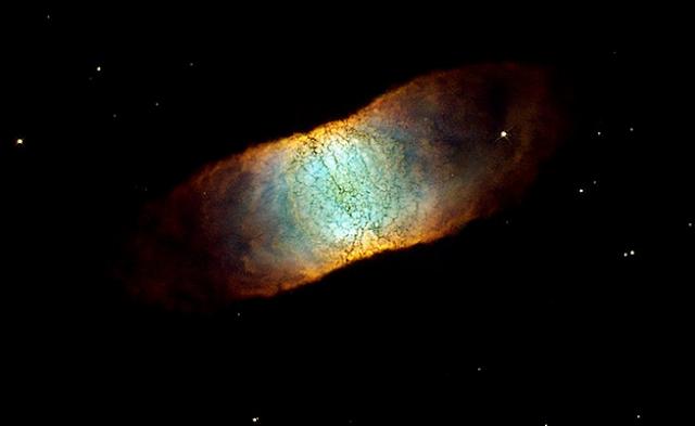 Nebula Kotak